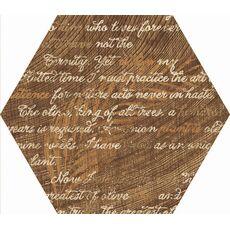 Гексагоны коричневый K3263462MHQ