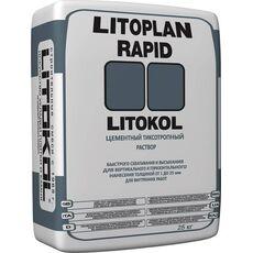 кл Litoplan Rapid - цементный штукатурный состав  25кг