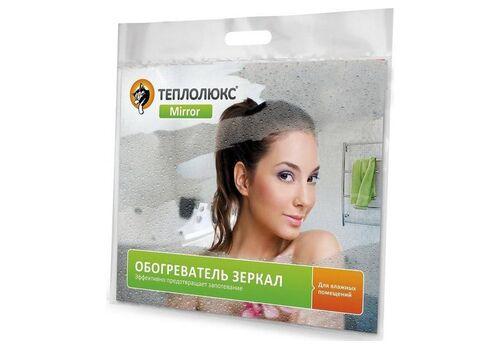 """Комплект """"TEPLOFOL-mirror"""" ТM-0,5*0,6"""