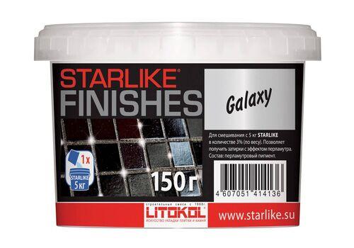 добавка GALAXY для Starlike перламутровая 75гр